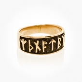 Ring Bronze Rune 1